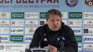 "ФК ""Урал"" vs ФК ""Амкар"", 0:2, 06/05/2018. Пресс-конференция."