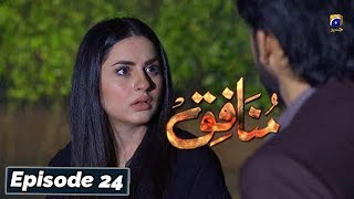 Munafiq - Episode 24 - 27th Feb 2020 - HAR PAL GEO