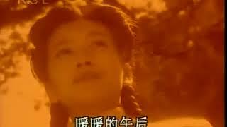 梦里水乡 江珊 卡拉OK Karaoke