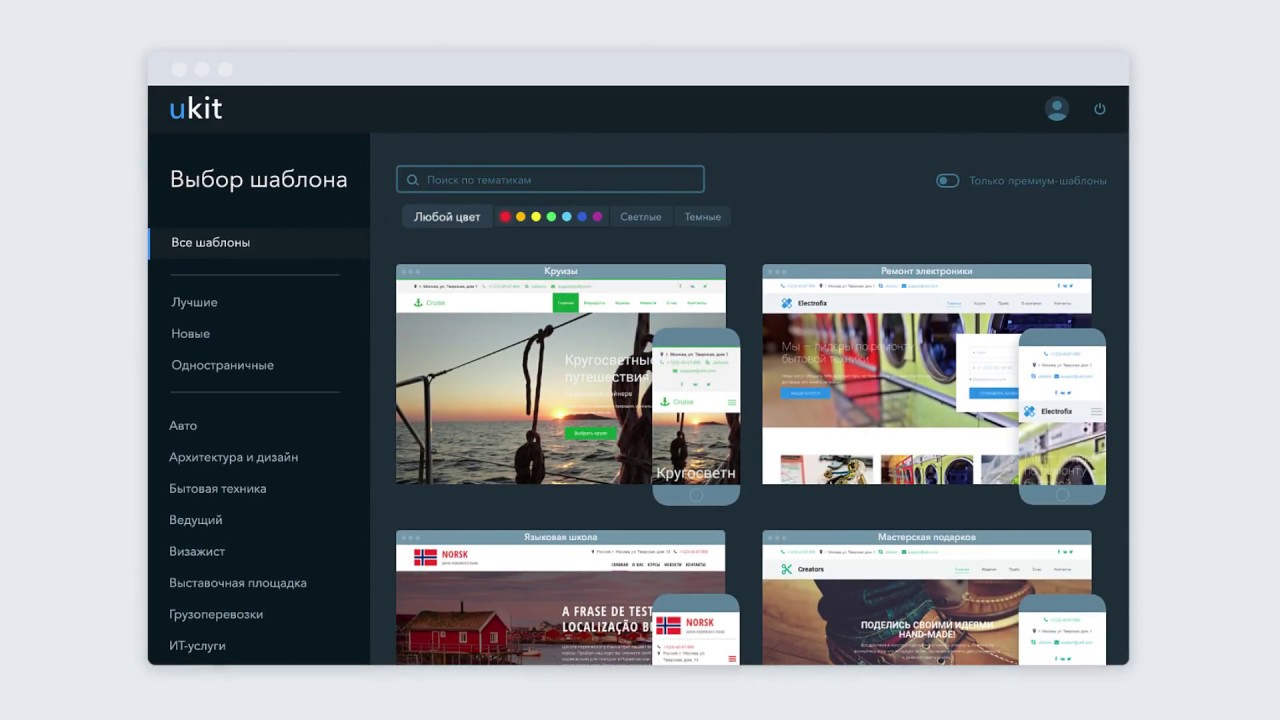 Сайт страничку сделать самому бесплатно создание интерактивных форм на сайте