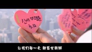 [MV]武艺Philip 微甜 饭制MV thumbnail