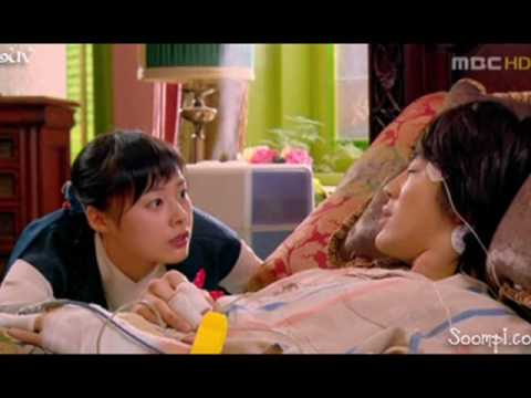 Goong s Couple