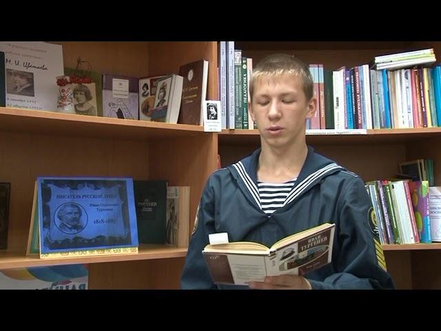 Изображение предпросмотра прочтения – ГригорийРоманов читает произведение «Отцы и дети» И.С.Тургенева