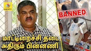 Secret Revealed! - What is the real reason for the Beef Ban? : Siva Senathipathi Interview | Modi