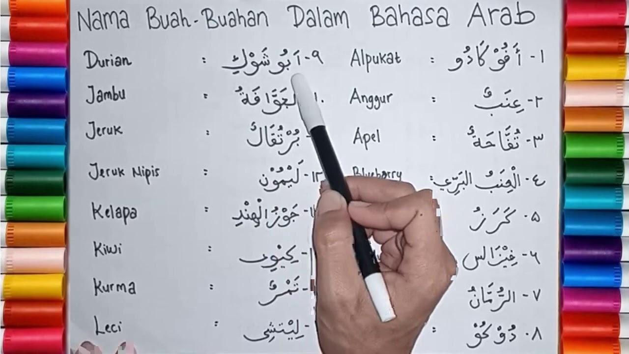 10 Nama   Nama Buah   Buahan dalam Bahasa Arab Names of Fruits in Arabic