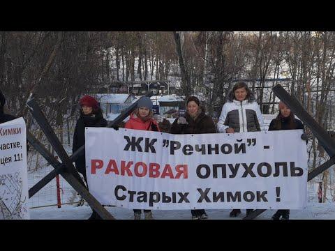 03.03.2019 :: ЖК Речной - ежи