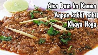 Dum ka Keema l Keema Recipe l Cooking with Benazir