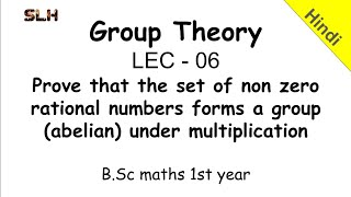 Group theory Lec 06 : Example of a group/abelian group in Hindi.