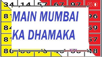 MAIN MUMBAI ME AAJ DHAMAKA FIX |daily open to close 👍sattamatka fix ank ,jodi & patti