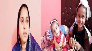 Aaj Papaji Ka Eye Operation Hua Aur Kya Kaha Hai Doctor Ne