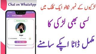 Girls whattsapp number 2019
