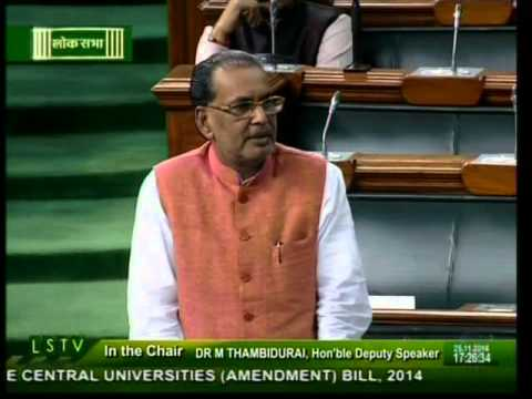 The Central Universities (Amendment) Bill, 2014: Shri Radha Mohan Singh: 25.11.2014