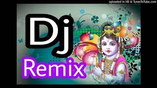 Radha Sawan Ka Mahina Murli bajegi Jarur DJ remix song