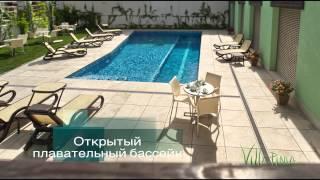 Презентация гостиницы Одессы: вилла Пиния(, 2014-10-06T10:18:43.000Z)