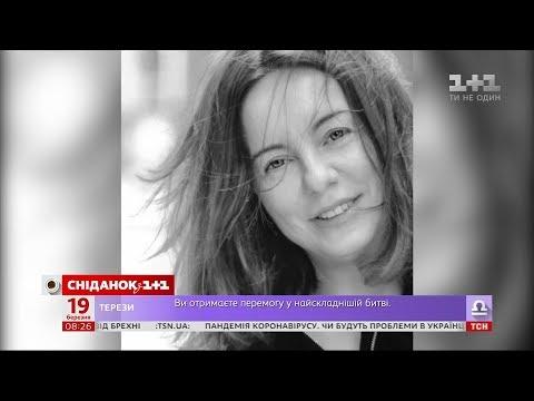 Не стало Нателли Надєждіної – згадуємо українську дизайнерку разом