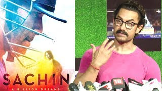 Aamir Khan's Reaction On Sachin Tendulkar's Movie   5 Stars   Super HIT