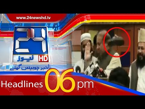 100 Stories In 10 Minutes   6:00 PM News Headlines   17 March 2018   24 News HD