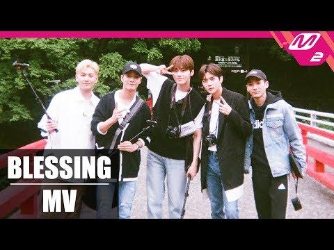 [MV] NU'EST (뉴이스트) - BLESSING (뉴이스트 로드ver.)