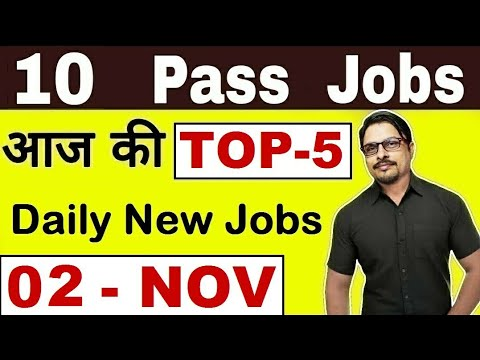 Top-5 10 Pass Job 2019    Latest Govt Jobs 2019 Today Saturday 02 November    Rojgar Avsar Daily