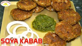 soya kabab made by soya chunks   very tasty nutritious veg kebab   gapar chapar