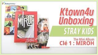 Unboxing STRAY KIDS Mini Album