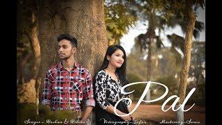 Pal Cover | Jalebi | ft. Roshan & Ritika | Arijit Singh | Shreya Ghosal