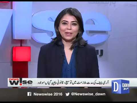 Dawn News Latest Talk Shows | List of All TalkShows | Page - 4