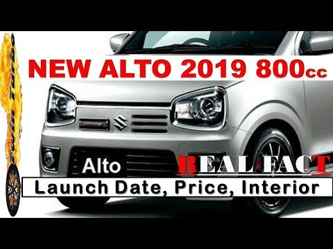 NEW ALTO 800 PRICE, LAUNCH DATE, MILEAGE, FEATURES | NEW MARUTI ALTO 2019 LAUNCH DATE