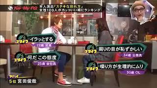 キスマイ BUSAIKU!- 矢作兼 2013年5月5日.