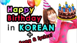 "Learn Korean :How to say""Happy Birthday in Korean"" + Song & Lyrics - Basic 2 (Han Na)"