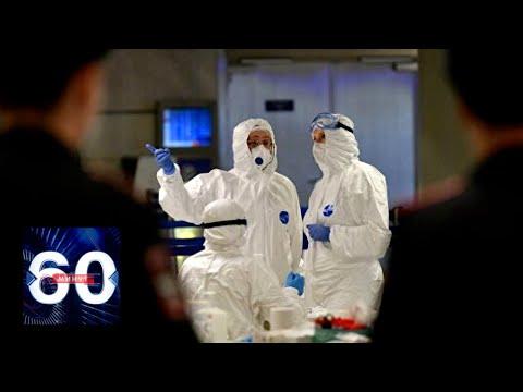 Новая статистика по коронавирусу в России: есть ли повод для оптимизма? 60 минут от 01.04.20
