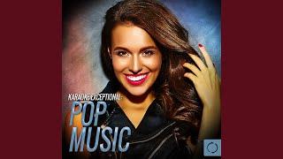 Boppin' the Blues (Karaoke Version)
