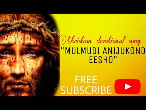 mulmudi-anijukond-eesho-||-2019-christian-lent-||-whatsapp-status-||-secret-media