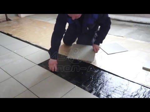 видео: Укладка напольной плитки на рулонный плиточный клей Ризолин Пол-А