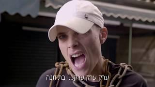דודו פארוק - דוד המלך (ערק ערק ערק)  //  Dudu Faruk - King David (Arak Arak Arak)