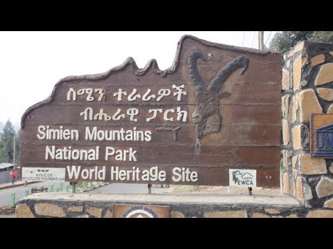 ጉዞ ኢትዮጵያ-Travel Ethiopia- ስሜን ፓርክ-አንድ ቀን በጨነቅCHENEKE Promo
