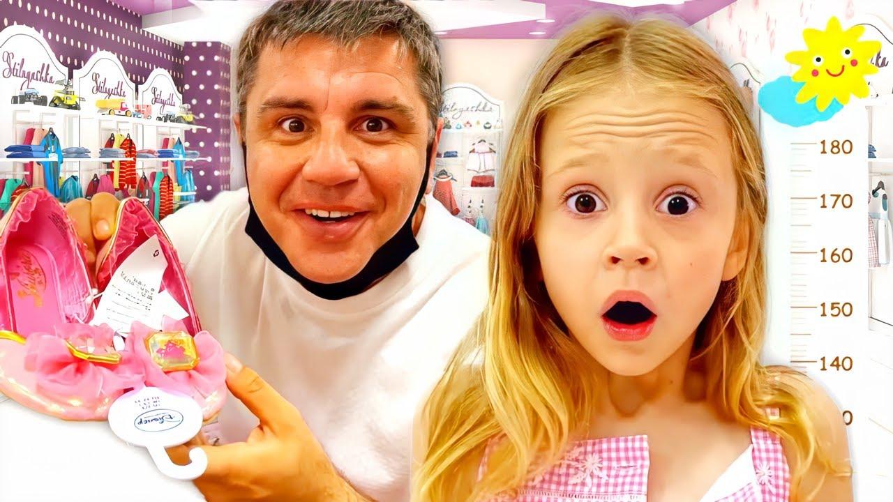Download Nastya a beaucoup grandi et est allée faire du shopping, en apprenant des vidéos pour les enfants