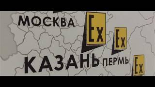Выставка ''НЕФТЬ, ГАЗ. НЕФТЕХИМИЯ 2017'' (г. Казань)