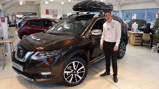 New Nissan X-Trail 2018 Review