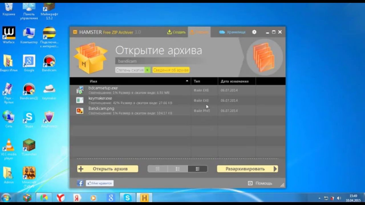 Скачать бандикам крякнутый на русском последняя версия