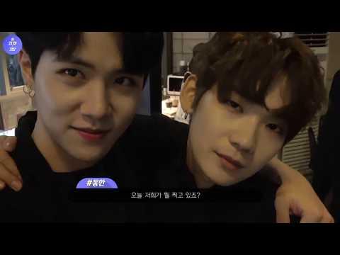 affectionate donghan & jbj members [jbj things #2]