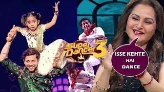 Super Dancer Chapter 3: Rupsa Dances With Jaya Prada, Tejas Impresses Everyone