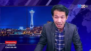 🔴14/02 Cập Nhật Virus Corona Nếu Việt Nam Chống Dịch Kiểu Trung Quốc Là Thảm Hoạ? Đâu Là Số Thật