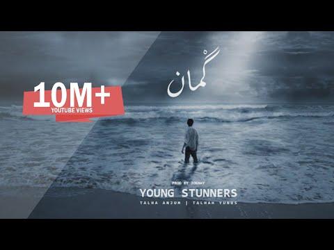 GUMAAN – Talha Anjum | Talhah Yunus