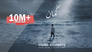 GUMAAN - Young Stunners | Talha Anjum | Talhah Yunus | Prod. By Jokhay (Official Music Video)
