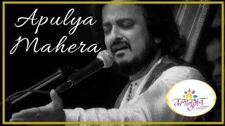 Apulya Mahera Marathi Bhajan - Video Song