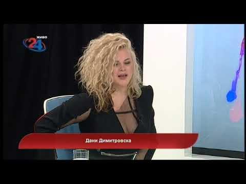 """Македонија денес - """"Град за љубов"""" - Нов албум на Дани Димитровска"""