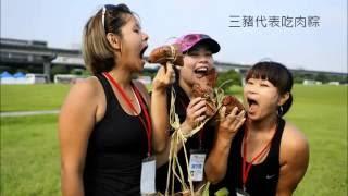 大直螢光小豬幫_2015台北國際龍舟錦標賽 在大佳