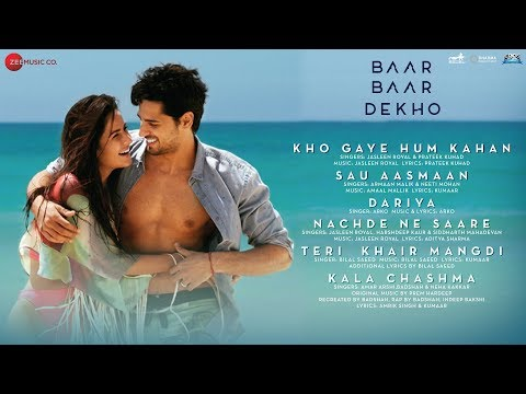 Baar Baar Dekho - FULL MOVIE AUDIO JUKEBOX | Sidharth Malhotra & Katrina Kaif