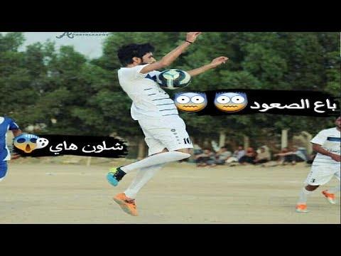 Photo of #بطولة كرة قدم على #مستوى العراق ؟ #اقوى_شي ! شوف التنضيم ؟ – الرياضة
